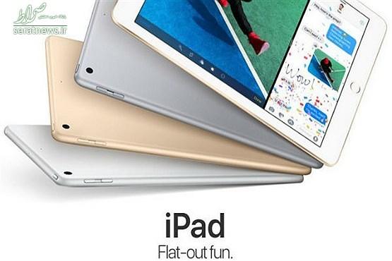 ارزانترین مدل آیپد در راه است! +تصاویر