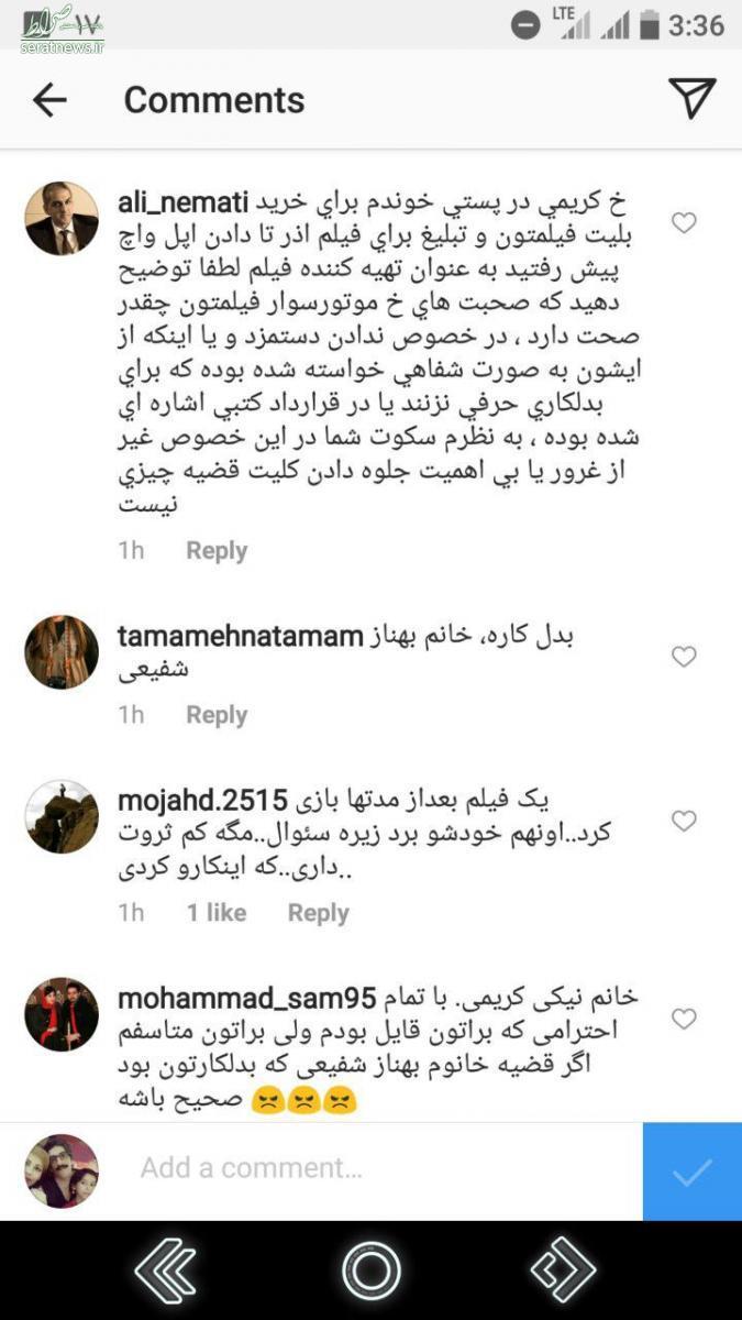 تصاویر: حضور مردم در اینستاگرام نیکی کریمی و پرسش از او درباره ادعاهای بدلکار او در فیلم آذر+ توضیح جانشنین تهیهکننده فیلم
