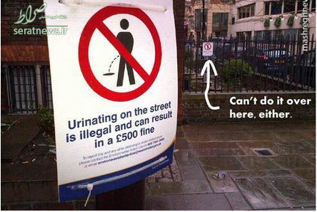 عکس/ ادرار کردن مردم انگلیس در خیابان!