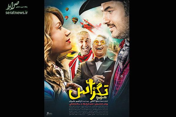 تصویر اب  زن بازیگر سرشناس ایرانی و زن خارجی روی یک پوستر +عکس