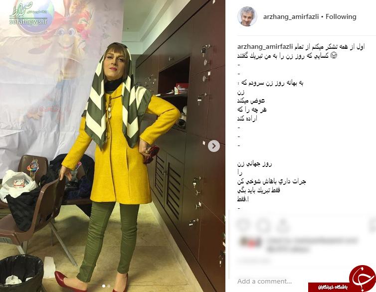 تغییر چهره زنانه و عجیب بازیگر مرد ایرانی! +عکس