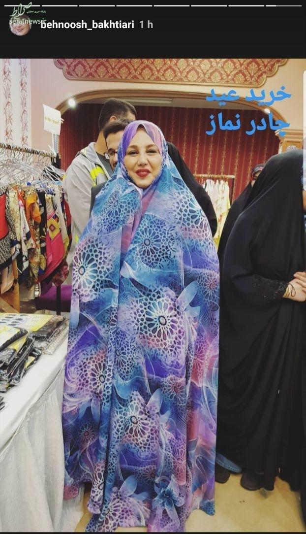 عکس/ بهنوش بختیاری و چادر نماز شب عید