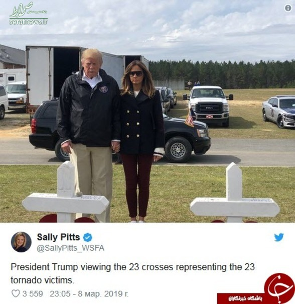 بدل ملانیا یا همسر دوم ترامپ! +تصاویر