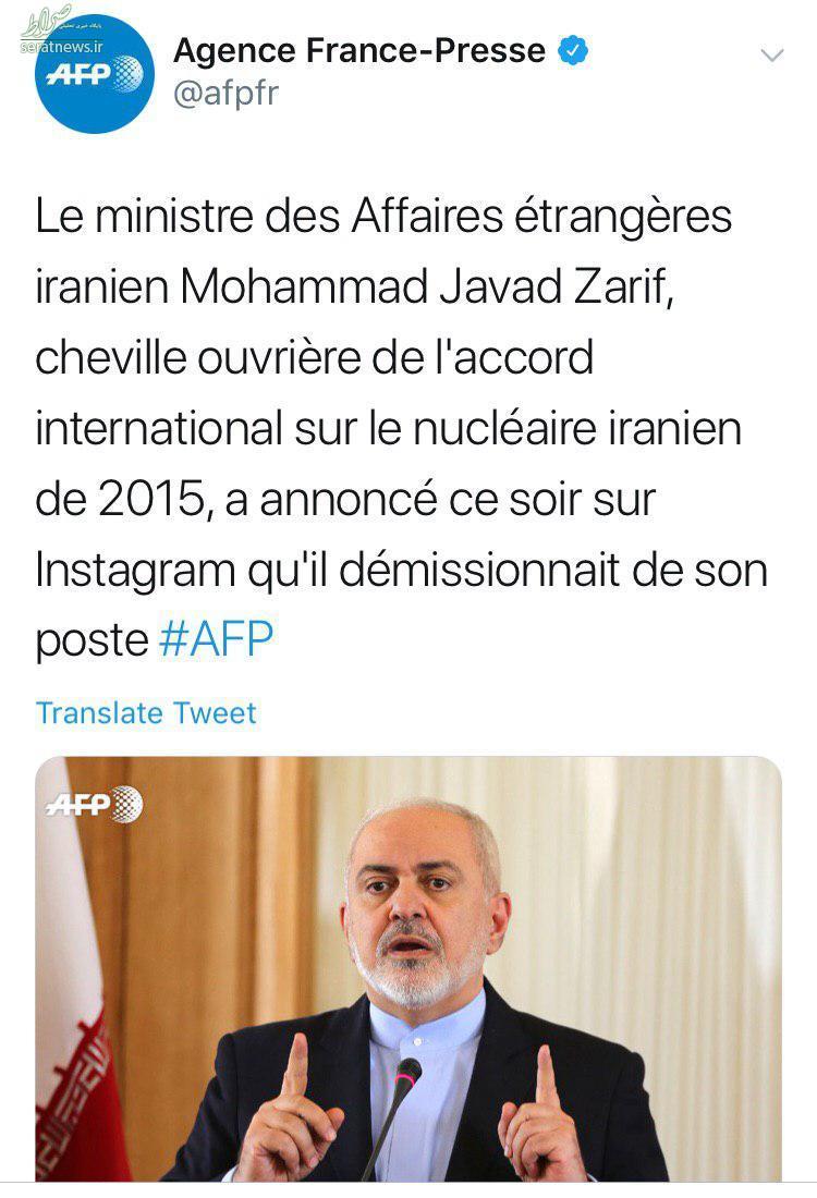 همزمان با دیدار بشار اسد و رهبر انقلاب، ظریف استعفا داد/ بازتاب گسترده استعفای ظریف در رسانه های خارجی