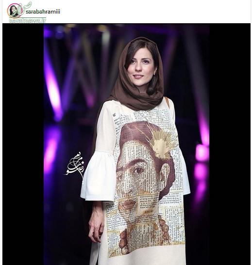 توضیحات خانم بازیگر درباره لباسش +عکس