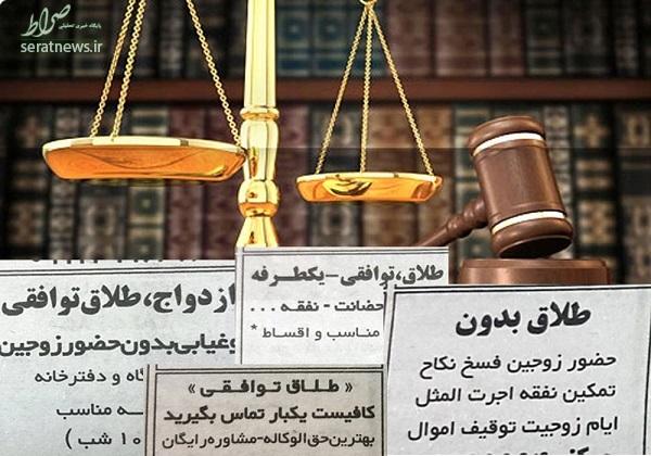 رواج طلاقهای ۷۰۰ هزار تومانی/ طلاق توافقی آسان میشود؟