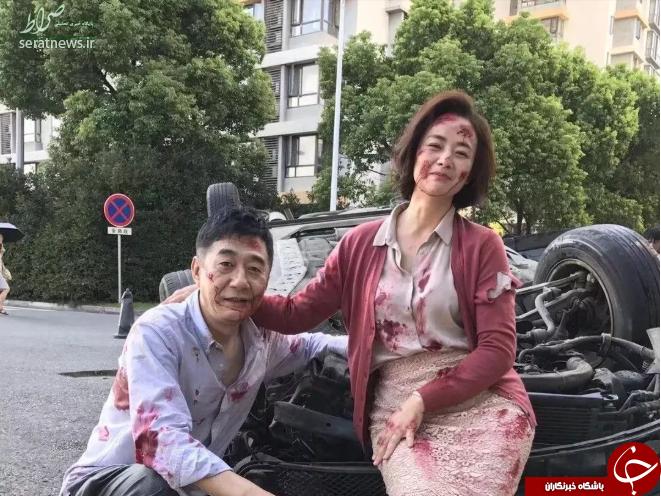 کار عجیب زوج چینی پس از تصادف شدید! +عکس