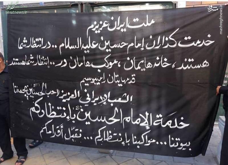 عکس/ چشم انتظاری عراقیها برای ورود زائران ایرانی