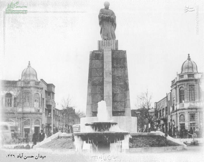 عکس/ میدان