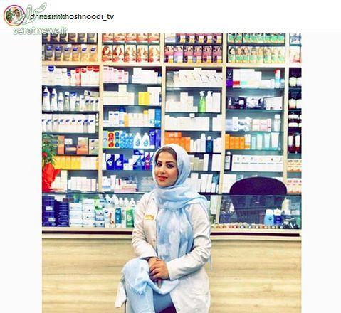شغل دوم خانم مجری در داروخانه! +عکس