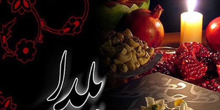 توصیههای تغذیهای برای شب چله/ هندوانه نخورید