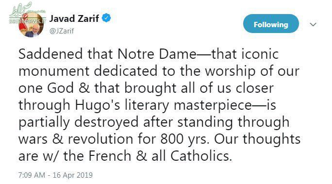 توئیت ظریف پس از آتش گرفتن کلیسای نوتردام +عکس