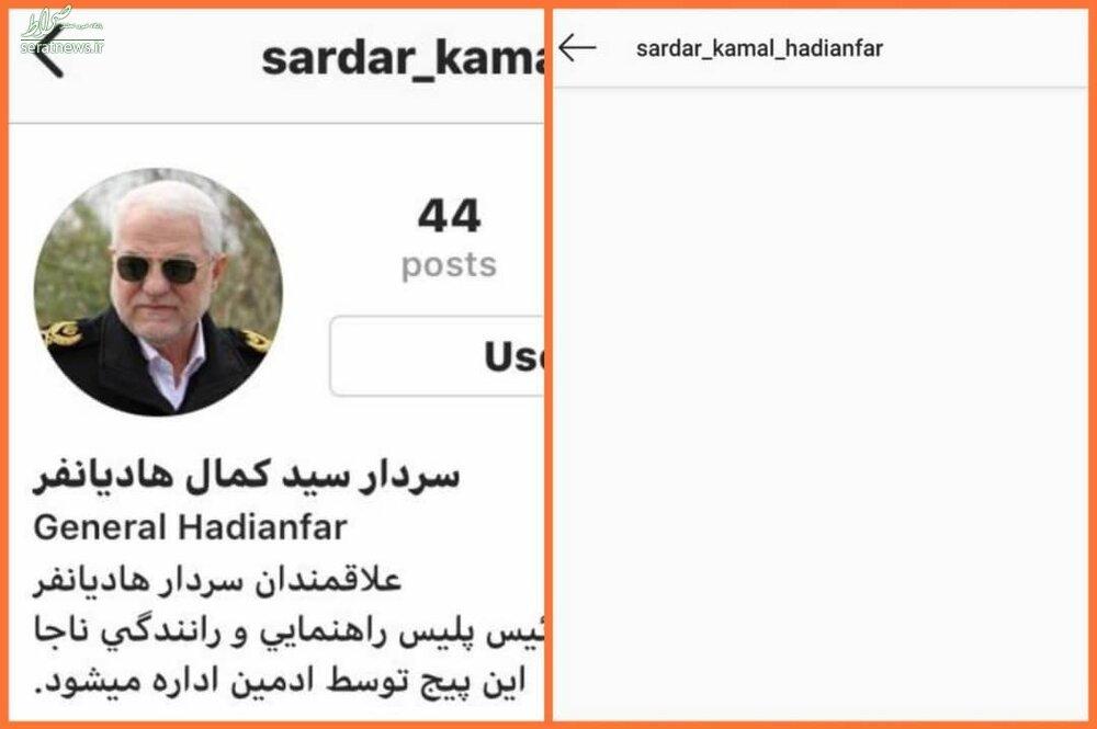 صفحه اینستاگرام رئیس پلیس راهور هم مسدود شد +عکس
