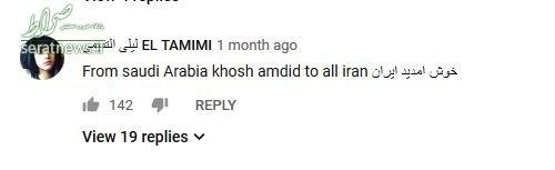 رکوردشکنی محسن یگانه در یوتیوب +عکس