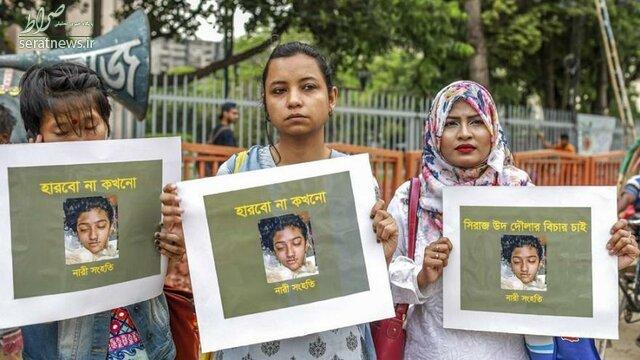 دختر بنگلادشی به دستور مدیر مدرسه سوزانده شد! +عکس