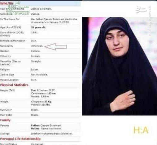 دختر ترامپ اهل علی آباد است؟! +تصاویر