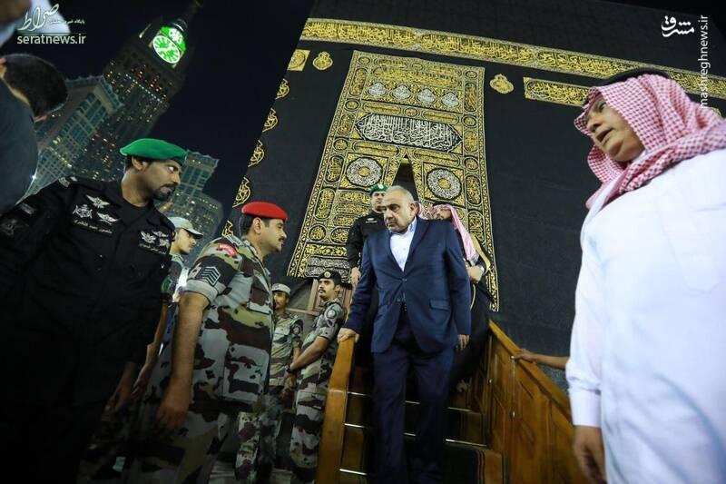 عکس/ نخست وزیر عراق در مکه