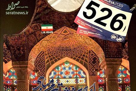 رونمایی از پیراهن حدادی برای مسابقه قهرمانی آسیا + عکس