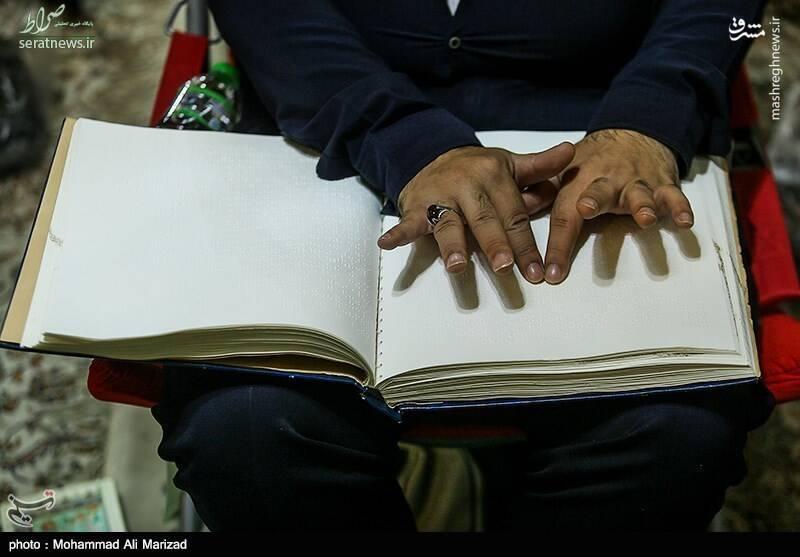 عکس/ کتاب دعای یک نابینا در شب قدر