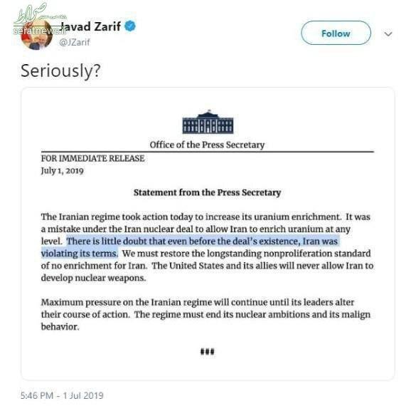 واکنش یک کلمهای «ظریف» به بیانیه کاخ سفید +عکس
