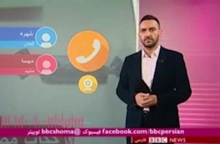 قیلم/ خانم مشهدی مجری بیبیسی فارسی را مات کرد
