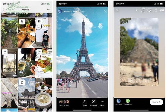 ۱۳ قابلیت مخفی اینستاگرام +تصاویر