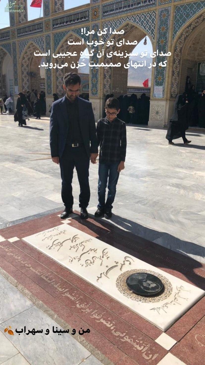 عکس/ آذری جهرمی همراه پسرش بر سر مزار سهراب سپهری
