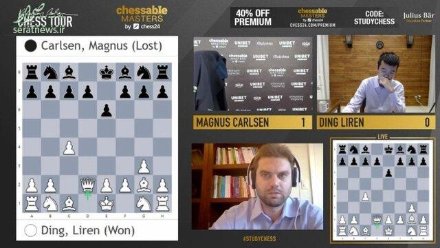 بیرحمترین شطرنجباز جهان عمدا شکست خورد!/ تحسین حرکت جوانمردانه کارلسن