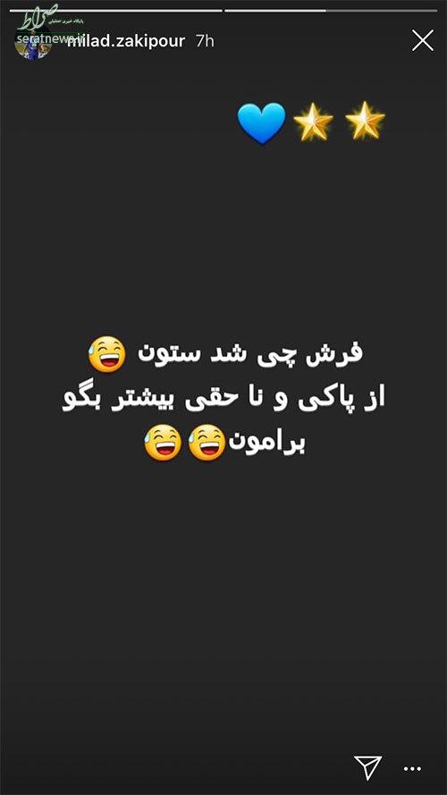 عکس/ حمله تند ستاره استقلال به افشین پیروانی