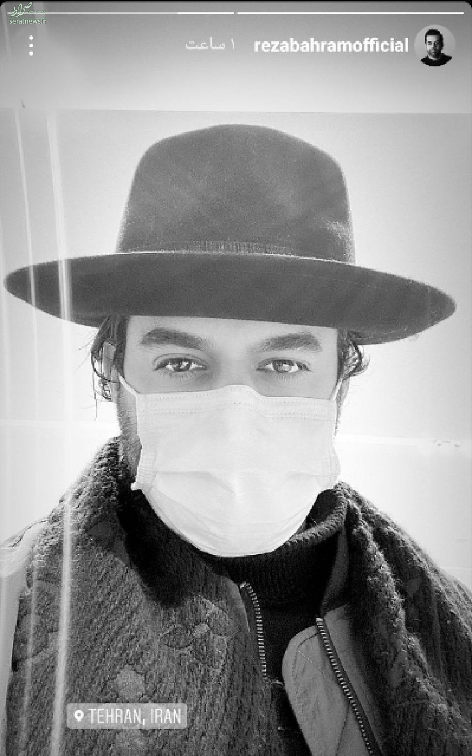 ماسک زدنِ کابوی طورِ «رضا بهرام»