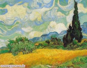 ونسان ون گوگ؛ درختان سرو؛ 1889  در سال 1993 به قیمت 57 میلیون دلار به فروش رسید