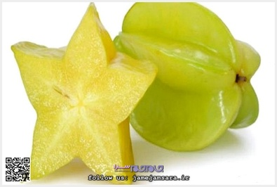 Star fruit میوه ستاره این میوه در هند و سریلانکا و اندونزی میروید. طعم آن مثل کیوی و آناناس و سیب شیرین است و از جمله میوههای سرشار از ویتامین سی به شمار میرود.