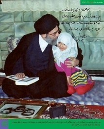 هر دختری باید هم درس بخواند و کتاب خوب مطالعه کند و هم با قرآن و احکام دینی آشنا شود. بعلاوه در محیط خانه و مدرسه با رفتار شایستهی خود دیگران را هم به کارهای خوب دعوت نماید.