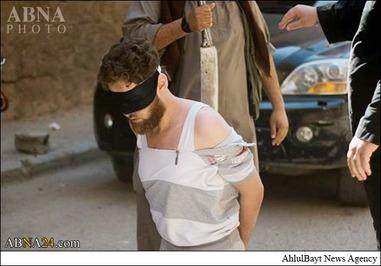 یک اعدام فجیع دیگر از داعش +تصاویر
