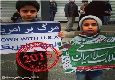 لانه جاسوسی آمریکا شعار مرگ بر آمریکا جنگ ایران و آمریکا جنایات آمریکا
