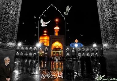 حسن غفوریفرد، عضو شورای مرکزی حزب موتلفه اسلامی