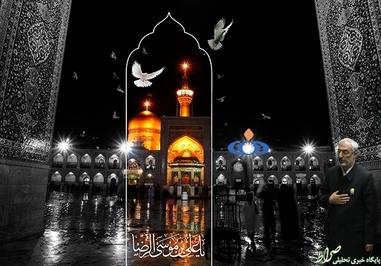 محمدمهدی زاهدی، نماینده مجلس