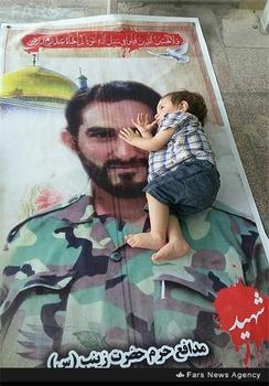 فرزند شهید حسن غفاری