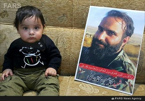 فرزند شهید محمد حسین محمد خانی