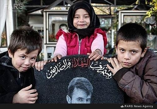 فرزندان شهید سید عارف حسینی