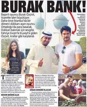 همسر بوراک اوزچیویت اخبار ترکیه