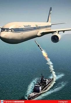 اندیشه فولادوند: دوازدهم /تیر/ یکهزاروسیصدوشصت و هفت را هرگز فراموش نمیکنیم هواپیمای مسافربری مظلومی که بر فراز خلیج فارس ،مورد اصابت یک موشک از ناوگان جنگی آمریکا قرار گرفت و آن مسافران هیچ گاه به خانه نرسیدند..... جهان خاموش ماند سکوت کرد و رییس آن ناوگان نیز مدال دریافت کرد..... ما فراموش نمیکنیم