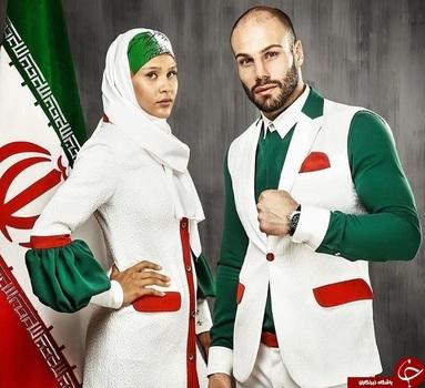 لباس کاروان ورزشی ایران