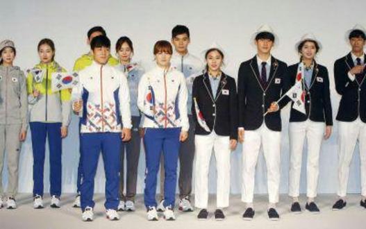 لباس کاروان ورزشی کره جنوبی