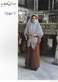 پوشش زنان ایرانی در طول تاریخ,حجاب زنان ایران در طول تاریخ,پوشش زنان ایرانی در سلسله های مختلف