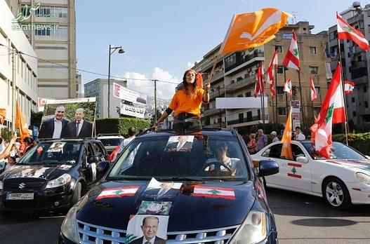 زن لبنانی دختر لبنانی بیوگرافی میشل عون اخبار لبنان