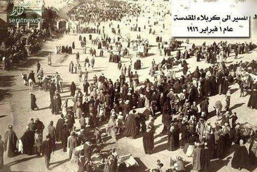 به سمت کربلای مقدس، سال 1916 میلادی