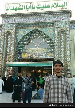 شهید مدافع حرم محمد کامران