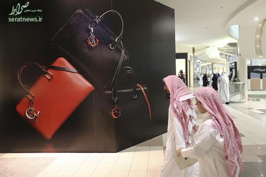 عکس بچه پولدار خارجی دختر عرب بچه پولدار اخبار عربستان