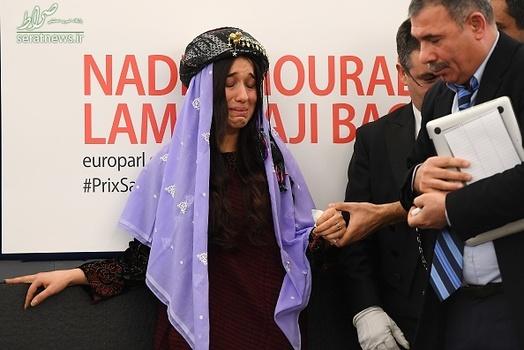 اهدای جایزه به دو بَرده جنسی داعش (تصاویر)